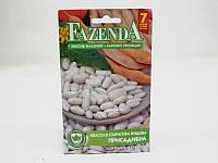 Семена фасоли спаржевой кустовой Приусадебная - 20 г