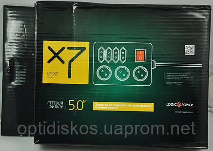 Сетевой фильтр LogicPower LogicPower 7 розеток (5 m), фото 2
