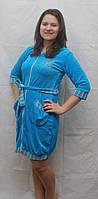 Молодежный велюровый халат с капюшоном 48 Голубой