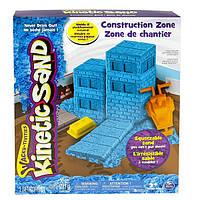 Набор песка для детского творчества KINETIC SAND CONSTRUCTION ZONE голубой формочки 283г