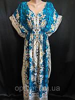 Длинные платья хорошего качества для женщин.