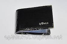 Визитница Samue 40-3, фото 3