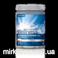 Комплекс «Мультивитамины и минералы» для мужчин от Wellness Орифлейм