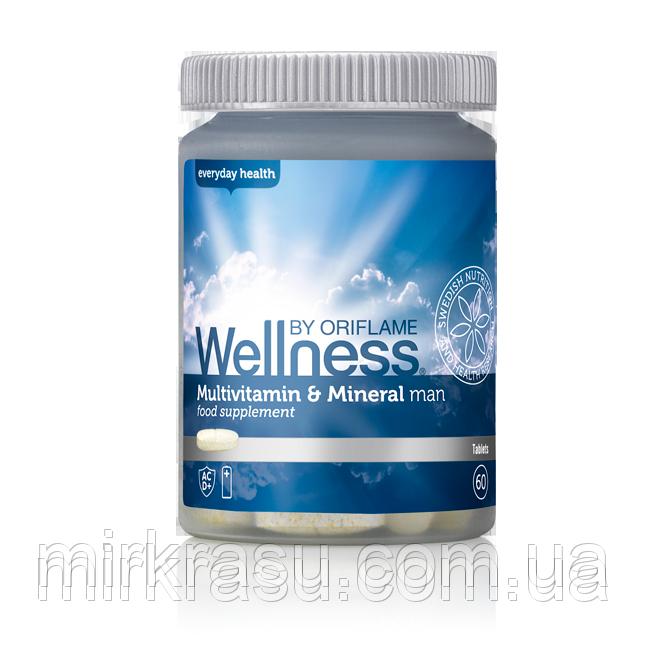 Комплекс «Мультивитамины и минералы» для мужчин от Wellness Орифлейм - Интернет-магазин «Мир КРАСОТЫ» в Харьковской области