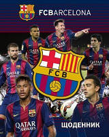 Дневник школьный интегральная обложка УФ-лак Kite FC Barcelona