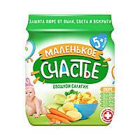 Пюре Маленькое счастье Овощной салатик, 90 г  ТМ: МАЛЕНЬКОЕ СЧАСТЬЕ