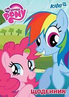 Дневник школьный твердая обложка Kite My Little Pony