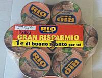 Тунец Rio 80 грам Тенец Рио из Италии опт блок 6/7/8 шт