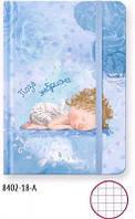 Книга записная A6 80л Поза эмбриона Гапчинской AXENT