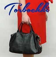 d7d91a46af0a Женская сумка из войлока, цена 580 грн., купить в Киеве — Prom.ua ...