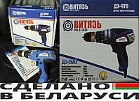 """Шуруповерт + дрель (электродрель) """"Витязь ДЭ-970""""."""