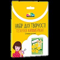 """Набор техника кардмейкинг открытка """"Лето"""" ROSA START"""