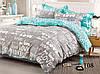 Комплект постельного белья сатин твил  108