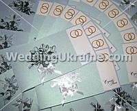 Приглашение на свадьбу с серебряным тиснением
