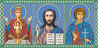 """Схема для вышивки бисером А4 Триптих """"Молитва от недуга пьянства"""""""