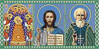 """Схема для вышивки бисером А4 Триптих """"Молитва о помощи в учёбе"""""""