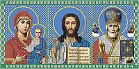 """Схема для вышивки бисером А4 Триптих """"Молитва о благополучии в пути"""""""