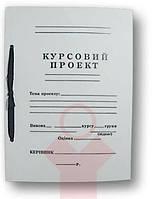 Папка для курсовых работ 50 листов ГОСТ-рамка переплет