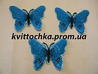 "Нашивка клеевая ""Бабочка"" голубая, микс ,цена за 6 шт"
