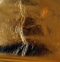 Поталь ТРАНСФЕРНАЯ ЗОЛОТО № 2,5 (имитация) в листах 14х14 см в книжке 25листов