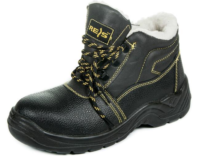Рабочая обувь Reis