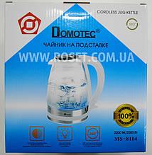 Чайник електричний дисковий на підставці на 360 - Domotec MS-8114 2200W