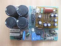 Осциллятор  плазмореза  CUT-40  и аргонодуговых сварок «Луч-профи», «Шуян»