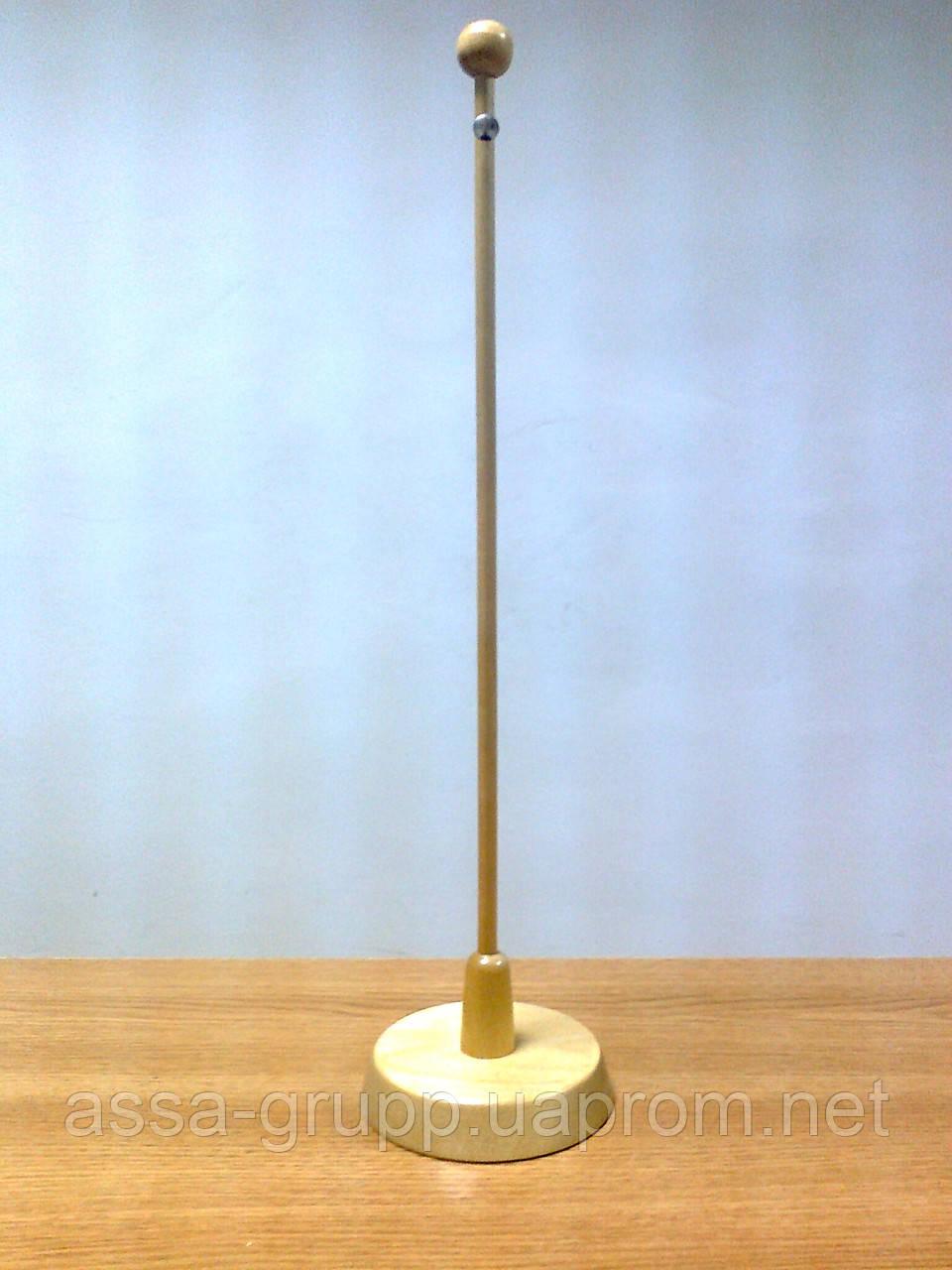 Подставка деревянная для вымпела
