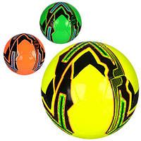 Мяч футбольный 3000-12ABC  размер5