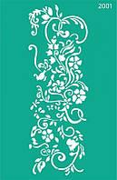 """Трафарет многоразовый самоклеющийся 13*20 см №2001 Серия """"Цветы"""" ROSA Talent¶"""