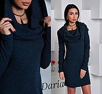 """Женское модное платье """"Хомут"""" (3 цветов), фото 1"""