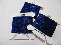 Люрекс, цвет - синий перламутр (50м)