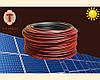 Кабель для солнечных батарей Twomen Solar Cable 6,0, фото 2