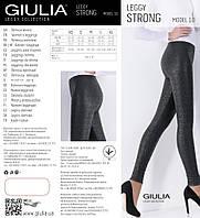 Леггинсы женские LEGGY STRONG 10, разные цвета