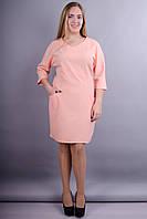 Виктория. Модное платье больших размеров. Персик., фото 1
