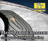МЕМБРАННОЕ ПОЛОТНО ТОЛЩИНОЙ 0,6 мм
