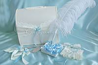 Комплект аксессуаров для свадьбы в цвете айвори и голубом