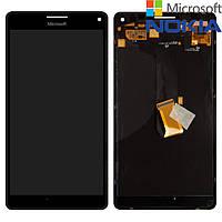 Дисплейный модуль (дисплей + сенсор) для Microsoft (Nokia) 950 XL Lumia Dual SIM, черный, оригинал