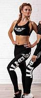 Женский Спортивный костюм для тренажерного зала