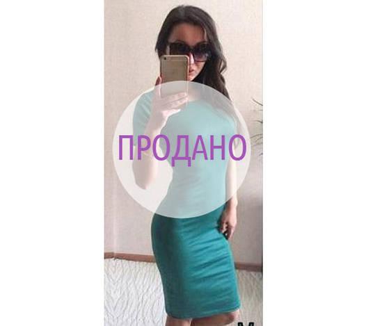 """Платье футляр """"Николь"""". Продано"""