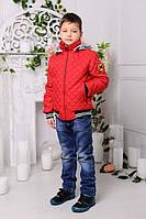 """Детская куртка для мальчика осень весна """"Мачо"""", красный"""