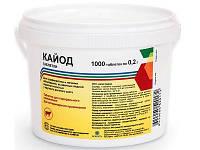Кайод 0,2 гр таблетки (калия йодид), 1000 шт