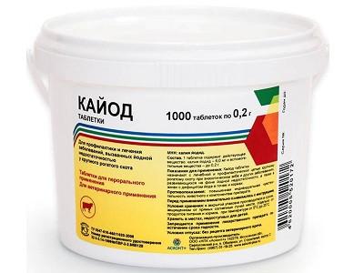 Кайод 0,2 гр таблетки (калия йодид), 1000 шт, цена 269 грн. упаковка ... 72d200755d6