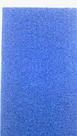 Синий выставочный ковролин на резиновой основе ширина 2 метра