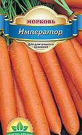 """Семена моркови оптом """"Император"""" 25 килограмм в мешке купить оптом от производителя в Украине 7 километр"""
