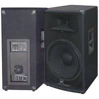 Активный акустический комплект  XSSP XP-115-2A - 700W