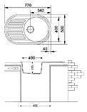 Кухонная овальная гранитная врезная мойка Fabiano Arc 77x50 Alpine White, фото 3