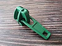 Бегунок для спиральной молнии №7 Италия зеленый 7ЗЕЛ-ИТ