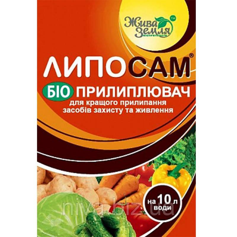Ліпосам прилипач засобів для захисту та живлення рослин БТУ-Центр 8 мл