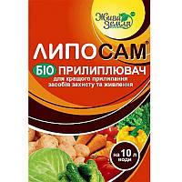 Ліпосам прилиплювач засобів для захисту та живлення рослин БТУ-Центр 0,008 л